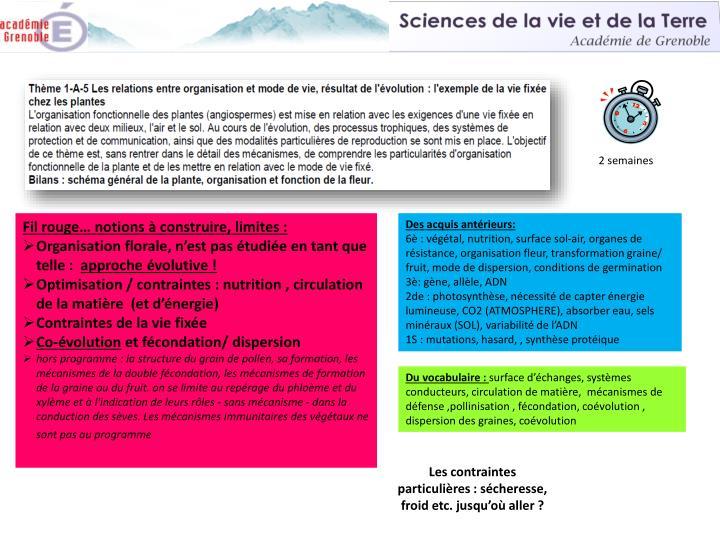 Sciences de la vie et de la Terre
