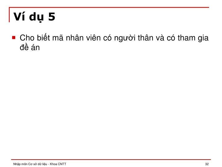 Ví dụ 5