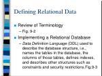 defining relational data