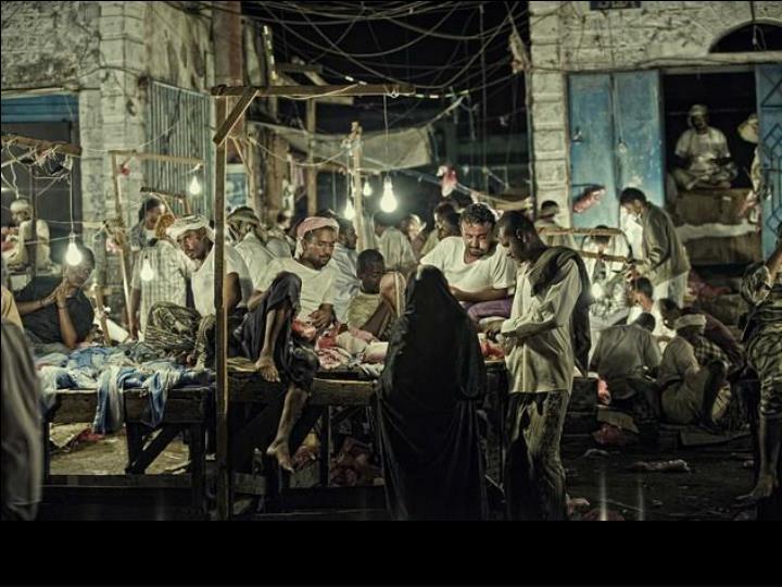 Le Marché Qat à Aden, Yémen