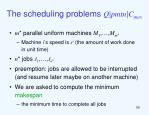 the scheduling problems q pmtn c max