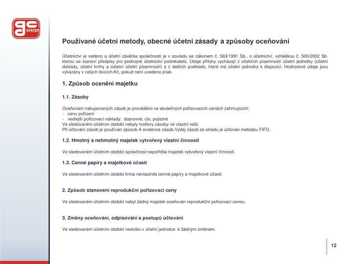 Používané účetní metody, obecné účetní zásady
