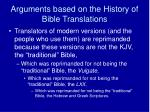 arguments based on the history of bible translations2