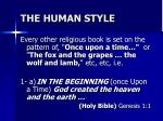 the human style