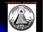 9 new world order guvernul mondial
