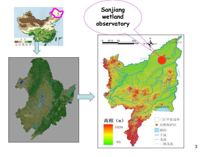 Sanjiang wetland observatory