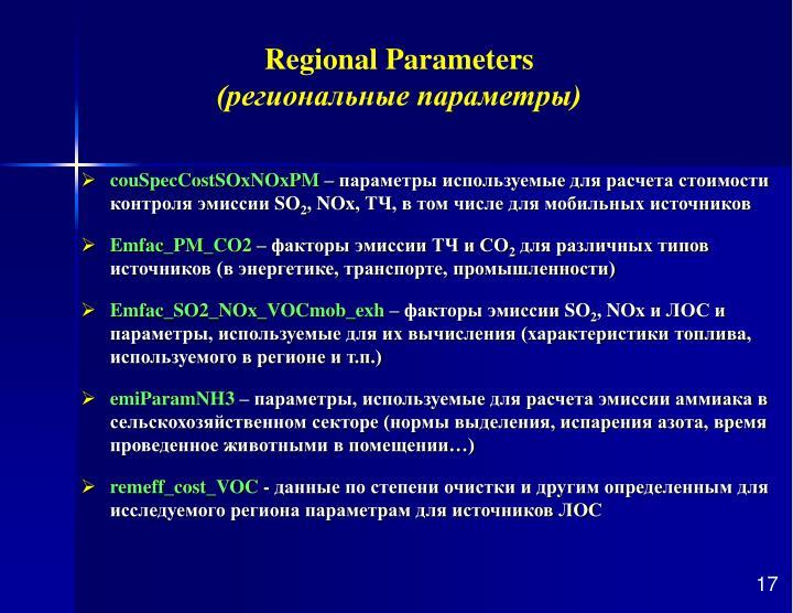 Regional Parameters