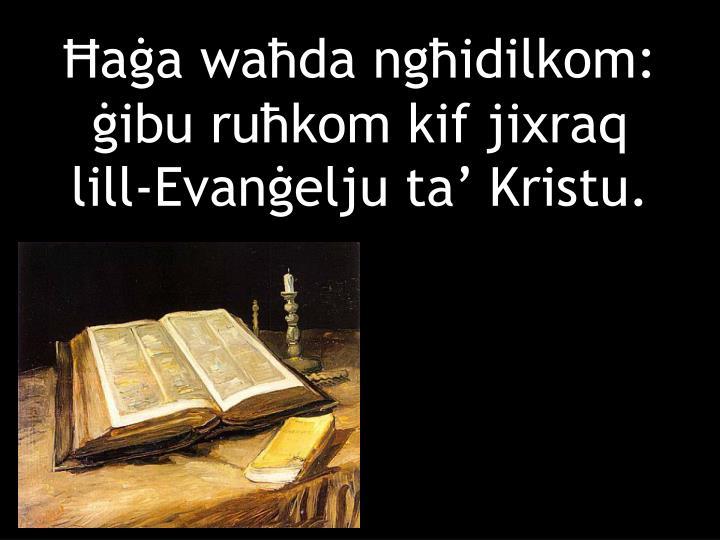 Ħaġa waħda ngħidilkom: ġibu ruħkom kif jixraq lill-Evanġelju ta' Kristu.