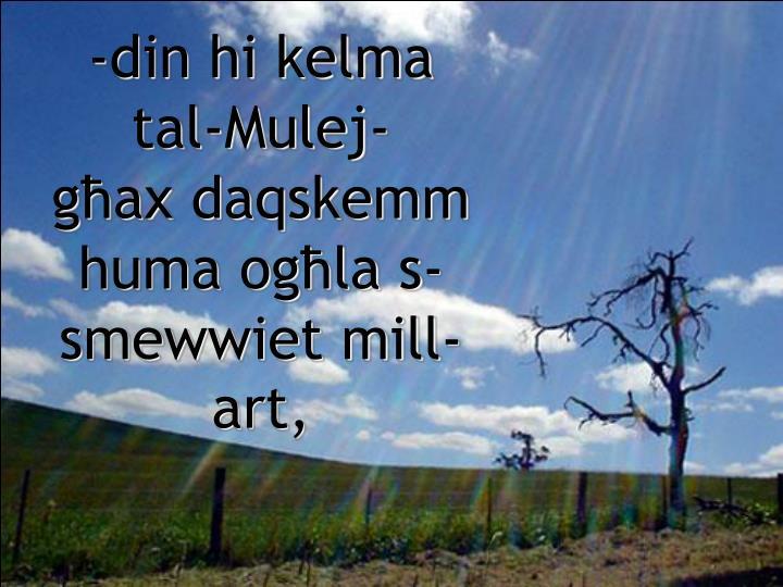 -din hi kelma tal-Mulej-