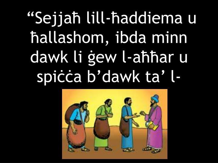 """""""Sejjaħ lill-ħaddiema u ħallashom, ibda minn dawk li ġew l-aħħar u spiċċa b'dawk ta' l-ewwel."""""""