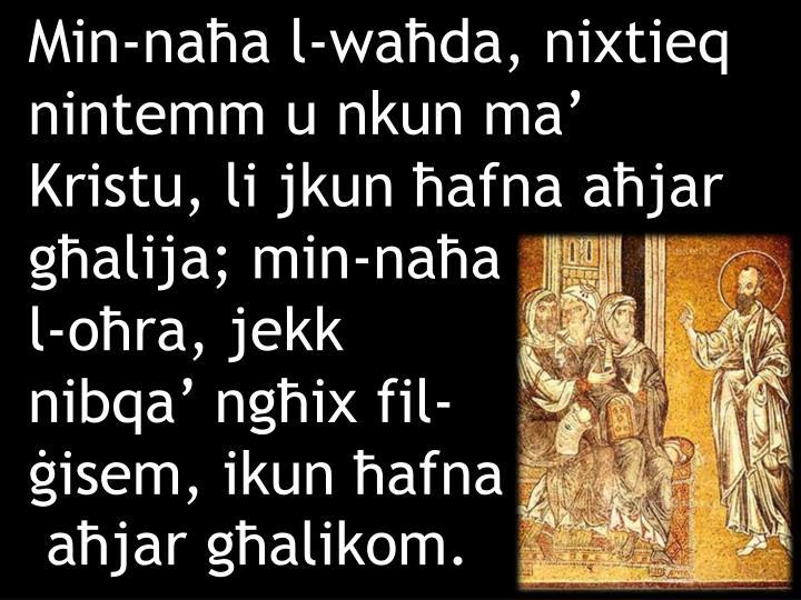 Min-naħa l-waħda, nixtieq nintemm u nkun ma' Kristu, li jkun ħafna aħjar għalija; min-naħa