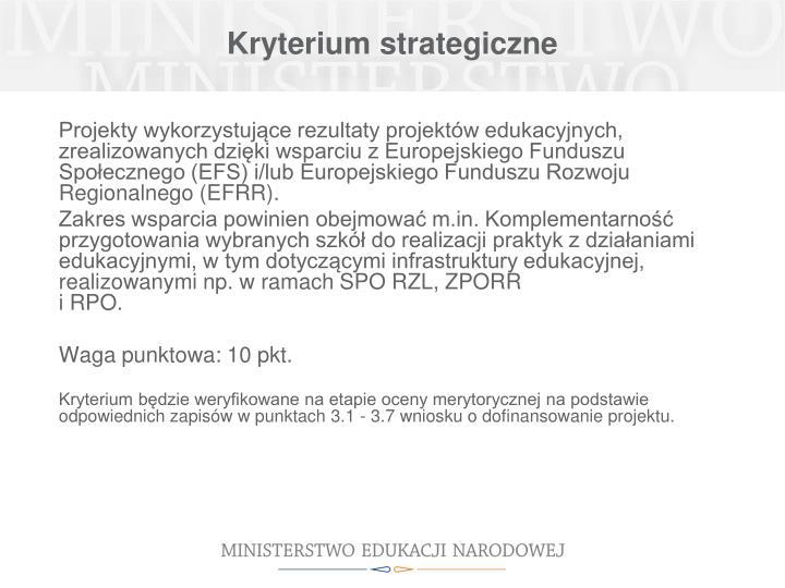 Kryterium strategiczne