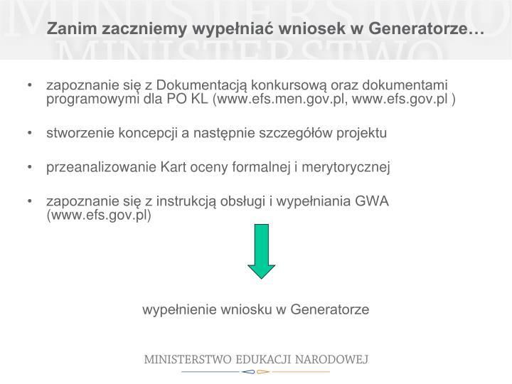 Zanim zaczniemy wypełniać wniosek w Generatorze…