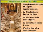 le concile vatican ii 1962 1965