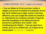 lumen gentium ch 5 l appel la saintet