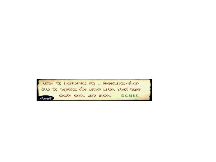 le/gwn  ta\j  e)nantio/thtaj  ou)x  ...  diwrisme/naj <ei)=nai>
