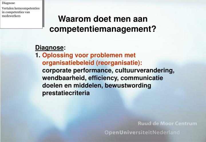 Waarom doet men aan competentiemanagement?