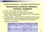 analiza finansowa podstawy ekonomiczne