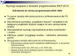 wymogi zwi zane z okresem programowania 2007 2013