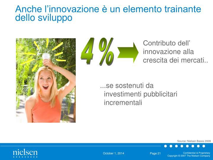 Anche l'innovazione è un elemento trainante dello sviluppo