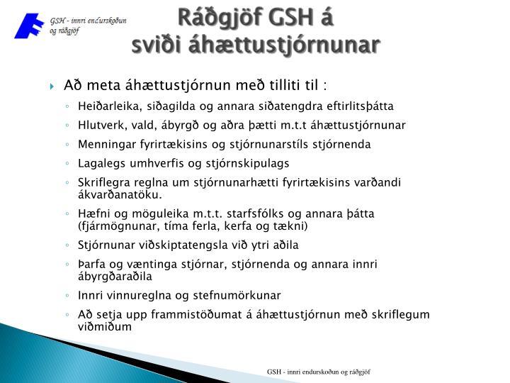 Ráðgjöf