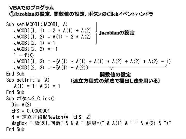 Sub setJACOBI(JACOBI, A)