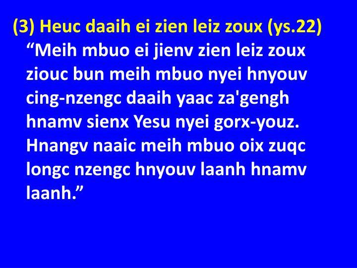 (3) Heuc daaih ei zien leiz zoux (ys.22)