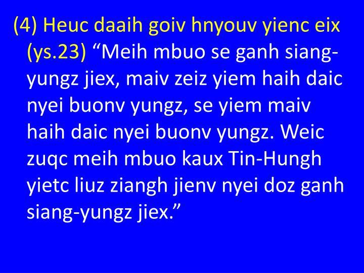 (4) Heuc daaih goiv hnyouv yienc eix (ys.23)