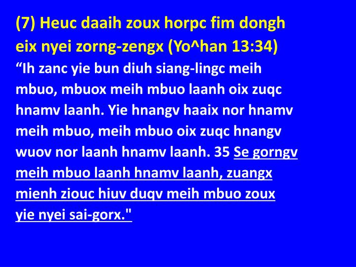 (7) Heuc daaih zoux horpc fim dongh