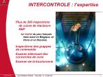 intercontrole l expertise