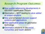 research program outcomes