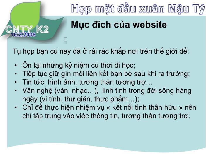 Mục đích của website