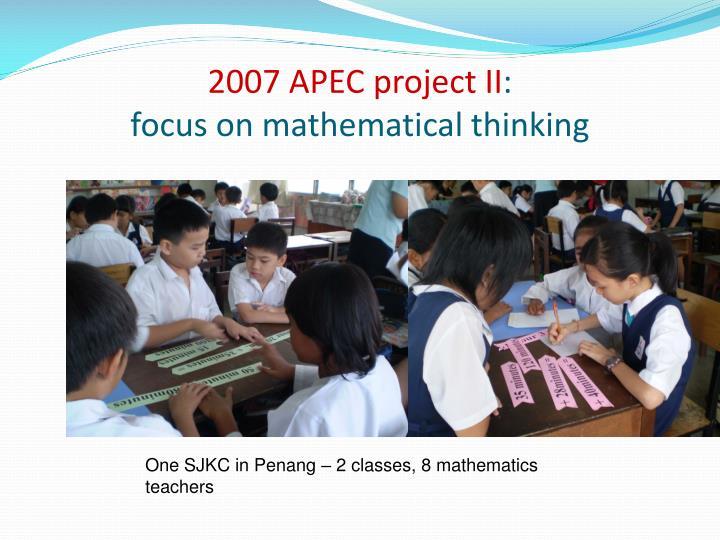 2007 APEC project II