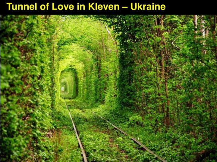 Tunnel of Love in Kleven – Ukraine