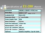 specification of e1 208 chassis