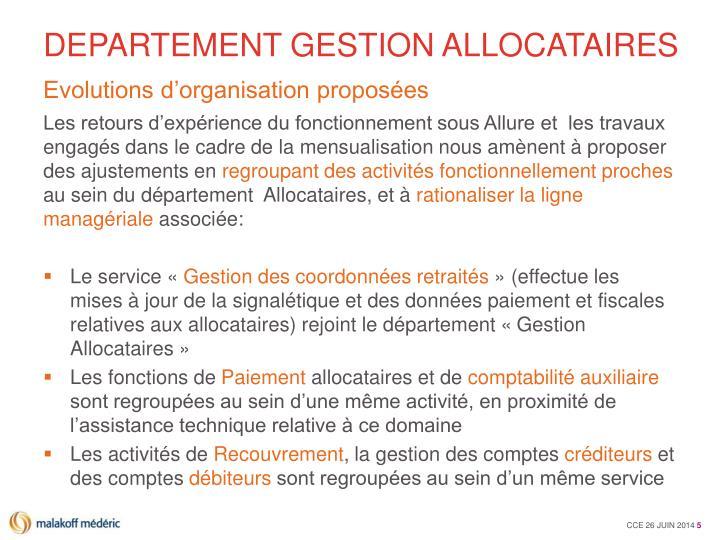 DEPARTEMENT GESTION ALLOCATAIRES