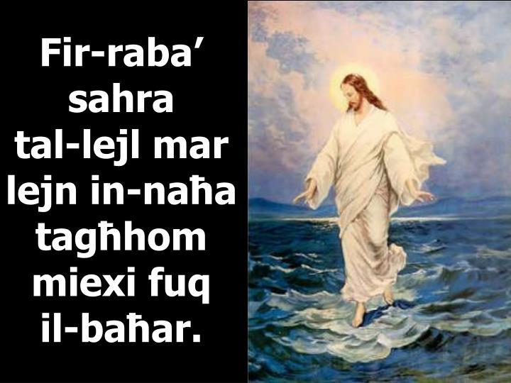 Fir-raba' sahra
