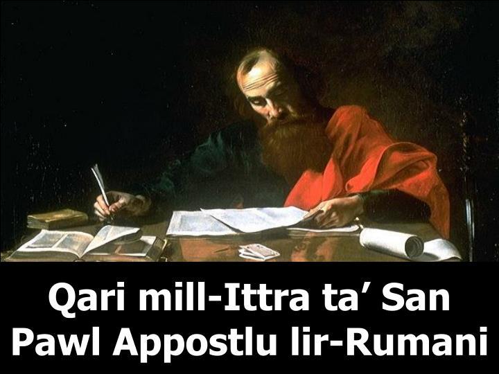 Qari mill-Ittra ta' San Pawl Appostlu lir-Rumani