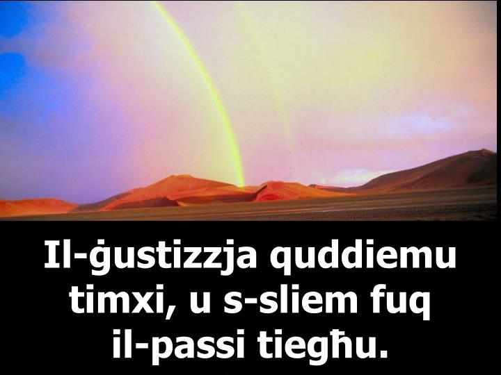 Il-ġustizzja