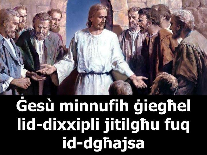Ġesù minnufih ġiegħel lid-dixxipli jitilgħu fuq