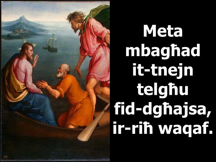 Meta mbagħad