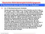 rechtsschutz durch verb nde art 15 baybgg