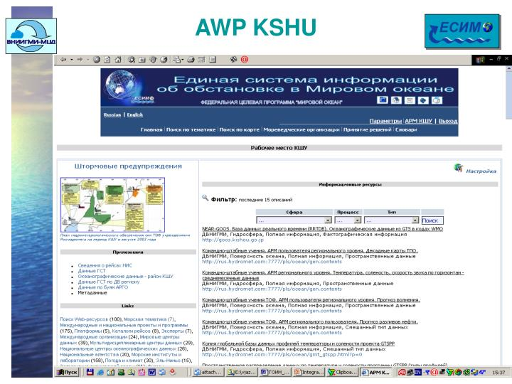 AWP KSHU