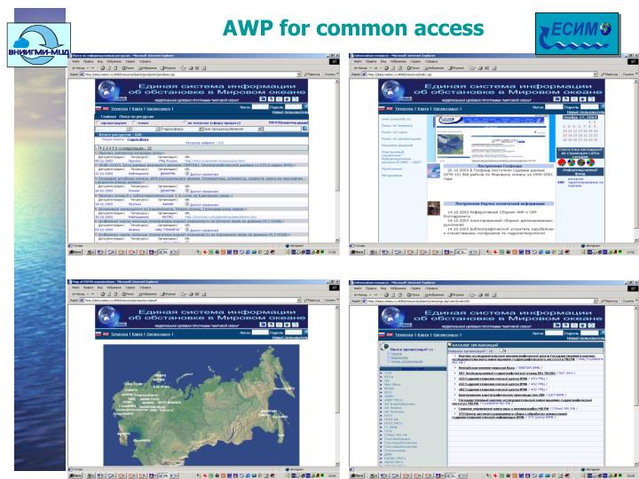 AWP for common access