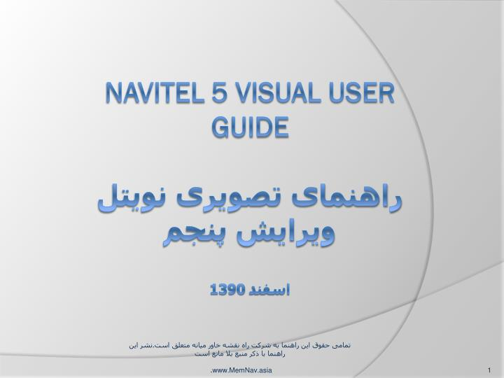 Navitel 5 visual user guide 1390