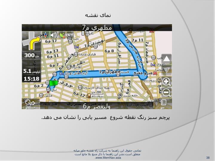 نمای نقشه