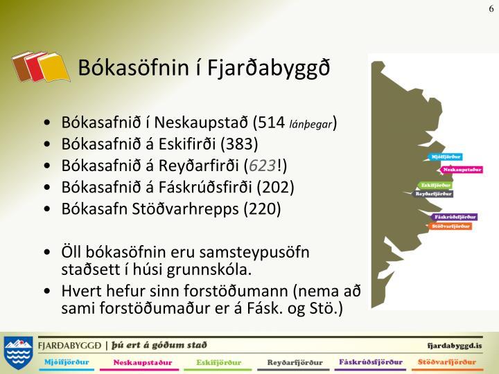 Bókasöfnin í Fjarðabyggð