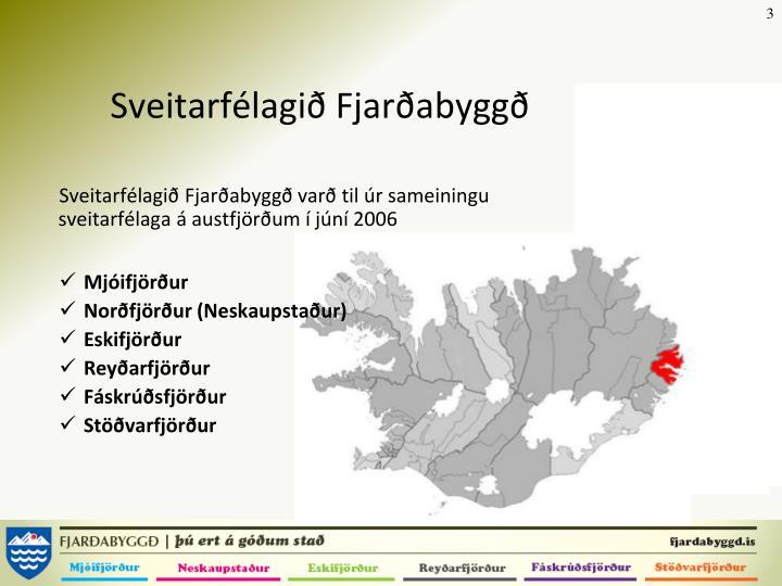 Sveitarfélagið Fjarðabyggð