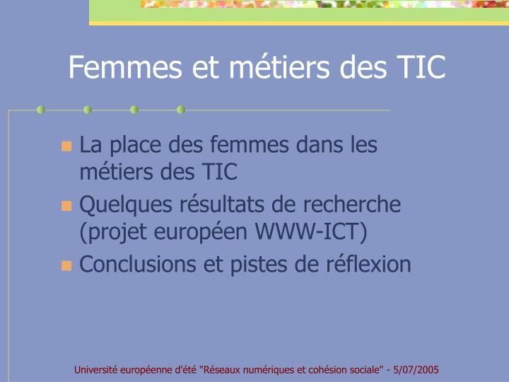 Femmes et métiers des TIC