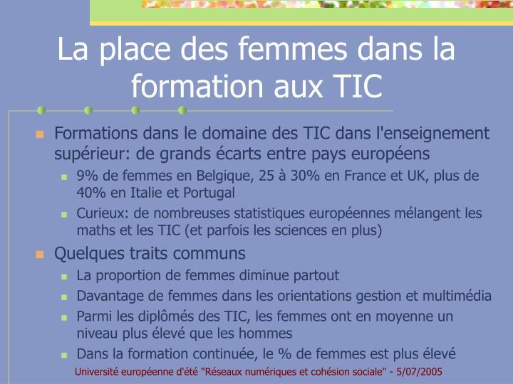 La place des femmes dans la formation aux TIC